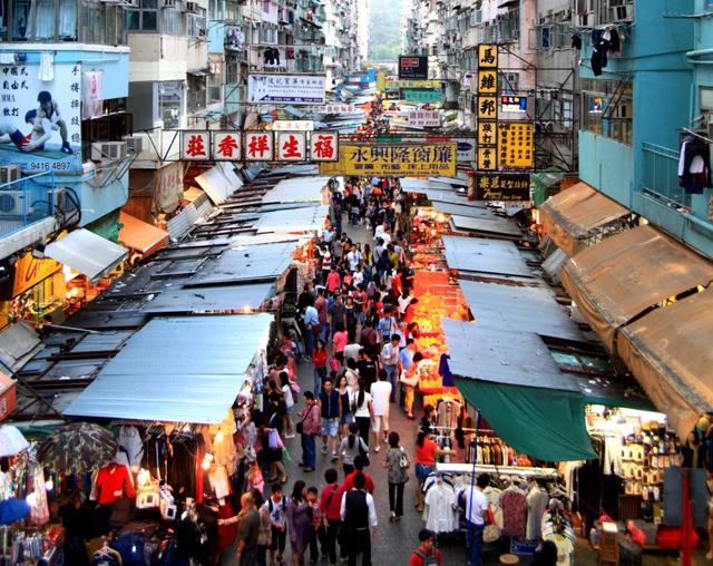 Lady's Market HK